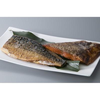 若狭小浜 丸海 焼鯖南蛮漬・焼魚醤油干しセット