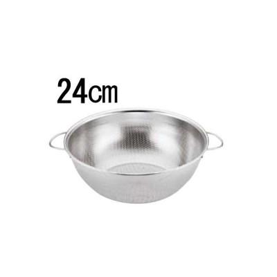 UK 18-8 パンチング深型手付 ボールザル 24cm/業務用/新品/小物送料対象商品