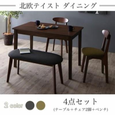 ダイニングテーブルセット 4人用  省スペース コンパクト 北欧 おしゃれ 天然木 4点セット(テーブル+チェア2脚+ベンチ1脚) Lucks ブラウ