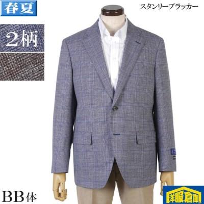 スタンリーブラッカー stanley blacker  テーラード ジャケット ビジネス メンズ BB体   Finest Quality  全2柄 19000 wRJ9073