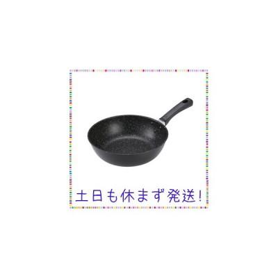 貝印 KAI 炒め鍋 Kai House Select 軽量 高熱効率 24cm IH対応 DW5633