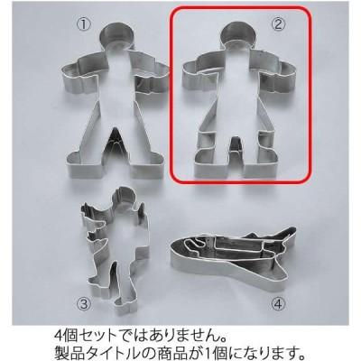 140-07 18-8 クッキー抜型 (2)ガール 大 299000430
