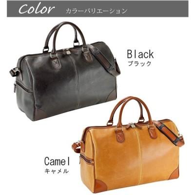 ノベルティプレゼント バッグ 男性用 ボストンバッグ 旅行バッグ メンズ  男女兼用 トラベルバッグ オールドレザー調 43cm 旅行 出張 日本製 豊岡製鞄 レゼン…