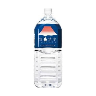 【バナジウム富士清水】2ケースまで同梱可 富士清水 2LPET 1ケース6本入り(500ml 軟水 国内名水)ミツウロコ【国内名水】