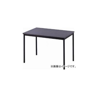 アールエフヤマカワ RFシンプルテーブル W1000×D700 ダーク RFSPT-1070DB(8195191)