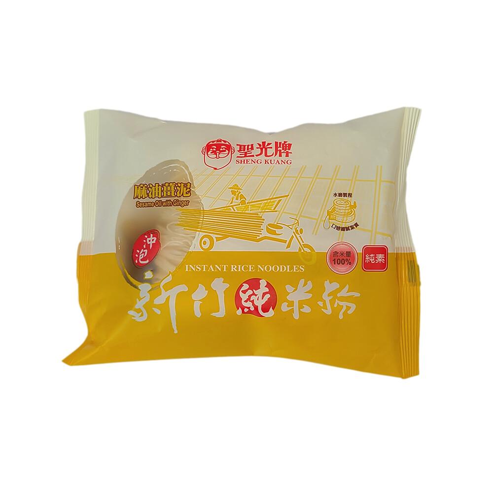 聖光牌沖泡式100%純米米粉*10包入麻油薑泥72g