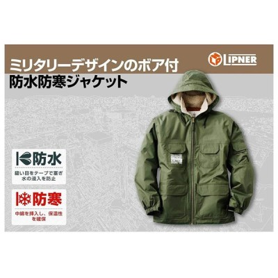 リプナー(LIPNER) 防水防寒ジャケット フォード 30504712 ブラック L