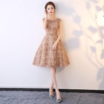 イブニングドレス パーティードレス 安い 可愛い 立体 モチーフ ワンピース フィッシュテール ミニドレス 結婚式 披露宴