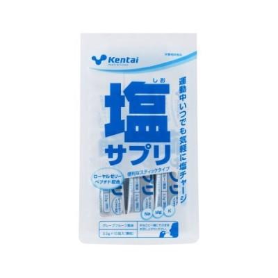 Kentai 塩サプリ『ミネラルチャージ』 グレープフルーツ 3.3g×10包