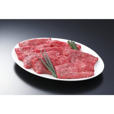 関村牧場・漢方和牛 モモ すき焼き ギフト お祝い 内祝 御礼 御返し