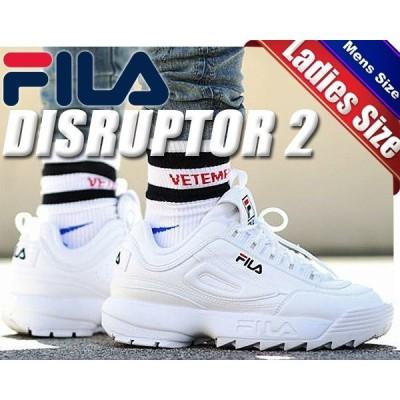 フィラ ディスラプター 2 ホワイト FILA DISRUPTOR 2 white ダッド シューズ 厚底 スニーカー レディース ウィメンズ 白 ガールズ fs1hta1071x-wwt