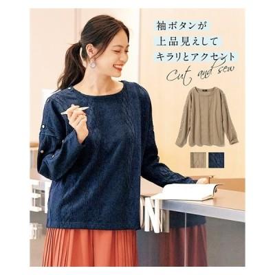 Tシャツ カットソー 大きいサイズ レディース ドルマン ジャガード L〜10L ニッセン nissen