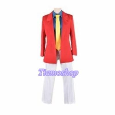 ルパン三世   ルパン  スーツ 風   コスプレ衣装  ★ 完全オーダメイドも対応可能 * K3829