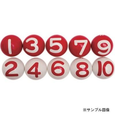 サンラッキー ゲートボール 公認ボール(1個) SG-916P <2021CON>