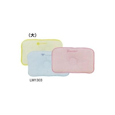 ドーナツ枕《大》LMF1801303
