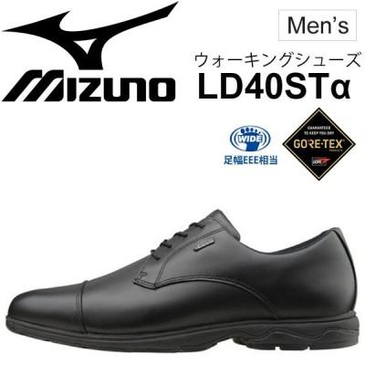 ウォーキングシューズ メンズ ミズノ Mizuno LD40STα ビジネスシューズ レザー 紳士靴 ストレートチップ ワイドモデル/B1GC1629 【取寄】【返品不可】