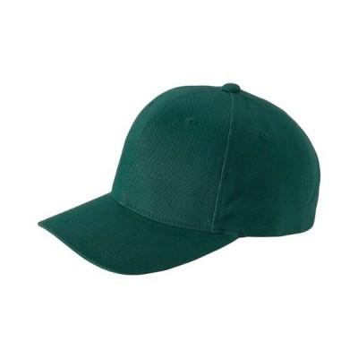 Yupoong 起毛ツイル縫いアイレット ミッドプロファイルキャップ US サイズ: One Size カラー: グリーン