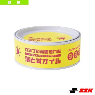 エスエスケイ 野球アクセサリ・小物  スーパークリーナー(MG11)