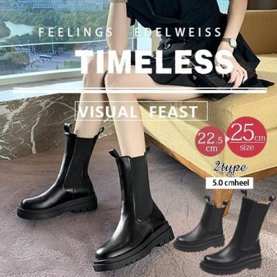 サイドゴアブーツ レディース ショートブーツ ミドルブーツ 2タイプ 厚底 ミドルヒール 歩きやすい 履きやすい 秋冬 靴 シューズ ブーツ フェイクレザー 合皮 ショート丈 ラウンドトゥ おしゃれ