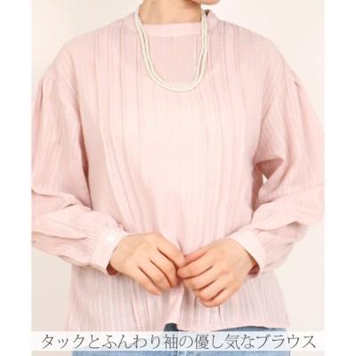 【大特価アウトレット】「cawaii french」ブラウス レディース 長袖 無地 タック 織り柄 ピンク ホワイト