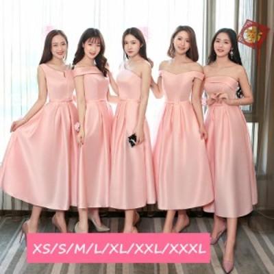 ウェディングドレス 結婚式ワンピース ブライズメイド きれいめ お呼ばれ 同窓会 謝恩会 結婚式 パーティードレス 5タイプ ピンク色