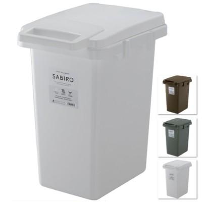 分別しやすい連結タイプゴミ箱。サビロ 連結ワンハンドペール33L (AZ-RSD-181)