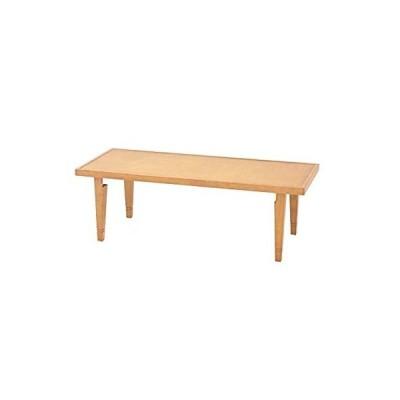 市場(Marche) ローテーブル ライトブラウン 幅93x奥42x高さ34.5cm 耐荷重:天板8kg テーブル 93x42cm ヘリンボーン模様