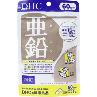DHC 亜鉛 60粒 60日分 60日分×9セット(直送品)