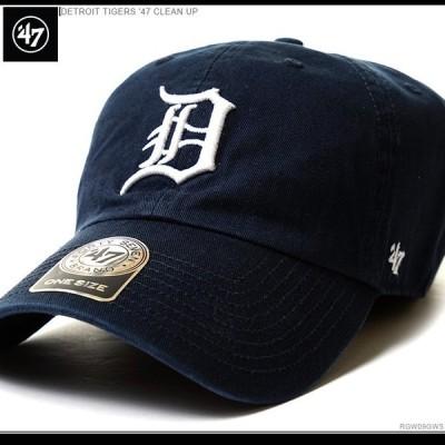 タイガース キャップ 47Brand MLB 帽子