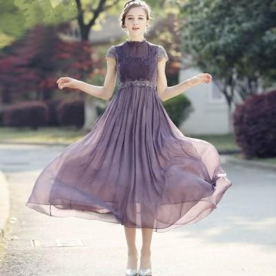 ロングドレス ワンピース 半袖 袖あり パーティードレス 大きいサイズ 二次会 レース ロング丈 花柄 刺繍 シースルー