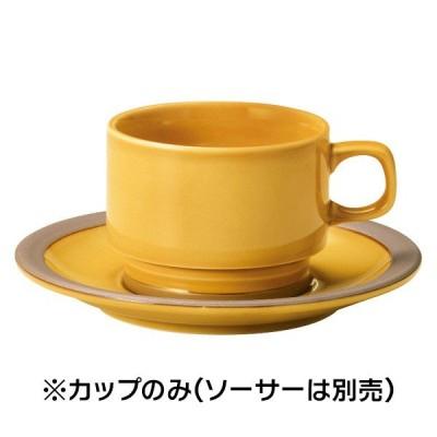 (業務用・スタックコーヒーカップ)カントリーサイド 高台スタックコーヒーカップ ハニーアンバー(入数:5)