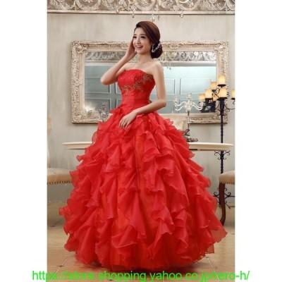 カラードレス パーティードレス 結婚式 赤 花嫁 ロング プリンセスライン テージ衣装 おしゃれ 二次会 コンサート 発表会 披露宴 演奏会 シンデレラ