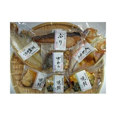 焼魚ざんまい 伊吹(真空パック焼魚7点セット)若狭かれい、ぐじ、焼鯖、など