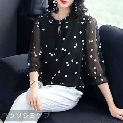 ROSSO ブラウス レディース 40代 トップス 大きいサイズ ブラウス ドット 韓国風 夏 シャツ 着痩せ 上品 通勤 ビジネス