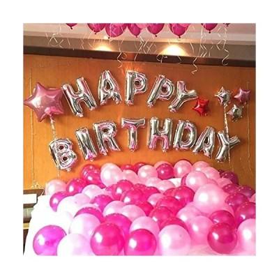 HAPPY BIRTHDAY バースデー パーティー インテリア バルーンセット 誕生日 飾り付け おしゃれ 風船 テー