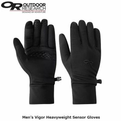 送料無料 アウトドアリサーチ メンズ ヴィガーヘビーウェイトセンサーグローブ タッチスクリーン対応 手袋 アウトドア OUTDOOR RESEARCH