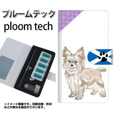 メール便送料無料 プルームテック ケース 手帳型 ploomtech ケース 【YD954 ケアーンテリア01】