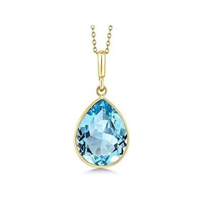 特別価格Gem Stone King 14K Yellow Gold Blue Topaz Pendant Necklace For Women (8.00 好評販売中