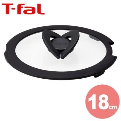 T-FAL/ティファール インジニオ・ネオ バタフライ ガラス蓋 18cm(L99362)