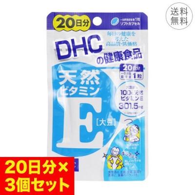 【3個セット】DHC 天然ビタミンE 大豆 20日分 ソフトカプセル 1日1粒 サプリメント 健康食品 d-α-トコフェロール カサカサ 冷え コリ