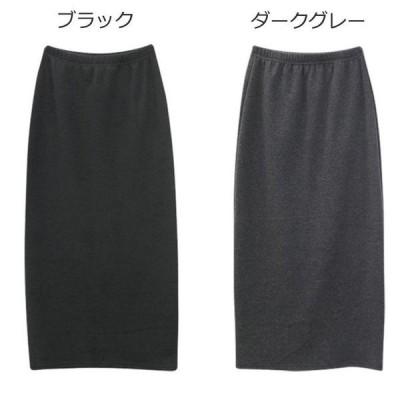 裏起毛スカート レディース スリット スウェットスカート 暖かい マキシ丈 タイトスカート 大人 上品 きれいめ 可愛い 韓国ファッション