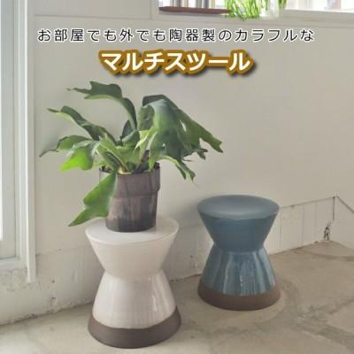 ミニ スツール 北欧 雑貨 陶器 高さ31cm 円型 チェア サイドテーブル いす 椅子 フラワーベース インテリア雑貨 おしゃれ 丸 花台 飾り台 陶磁器 玄関 庭 屋外