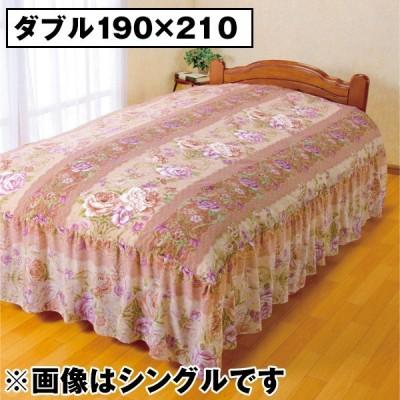 フリル付ベッド布団カバー(花柄ボーダー) ダブル190×210