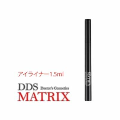 itec 【アイライナー1.5ml】 アイテック EYELINER 【DDS MATRIX】 まつ毛 目力 マトリックス  I・TEC