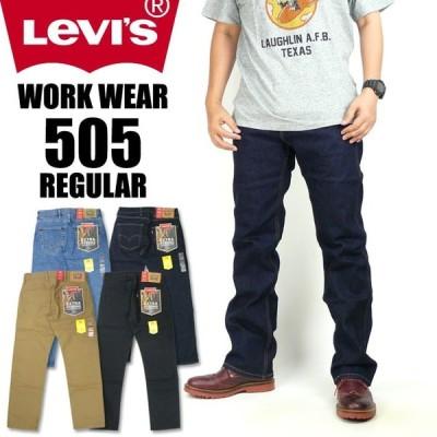 セール! LEVI'S リーバイス WORKWEAR 505 レギュラーストレート 505 ワークウェア ストレッチデニム 28930