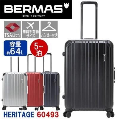 BERMAS バーマス 大型 スーツケース 64L heritage フレーム キャリーケース バッグ 5泊 長期 メンズ 父の日