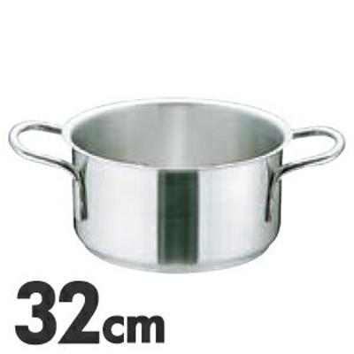 MuranoInduction ムラノ インダクション IH対応 18-8ステンレス 外輪鍋 蓋無 32cm