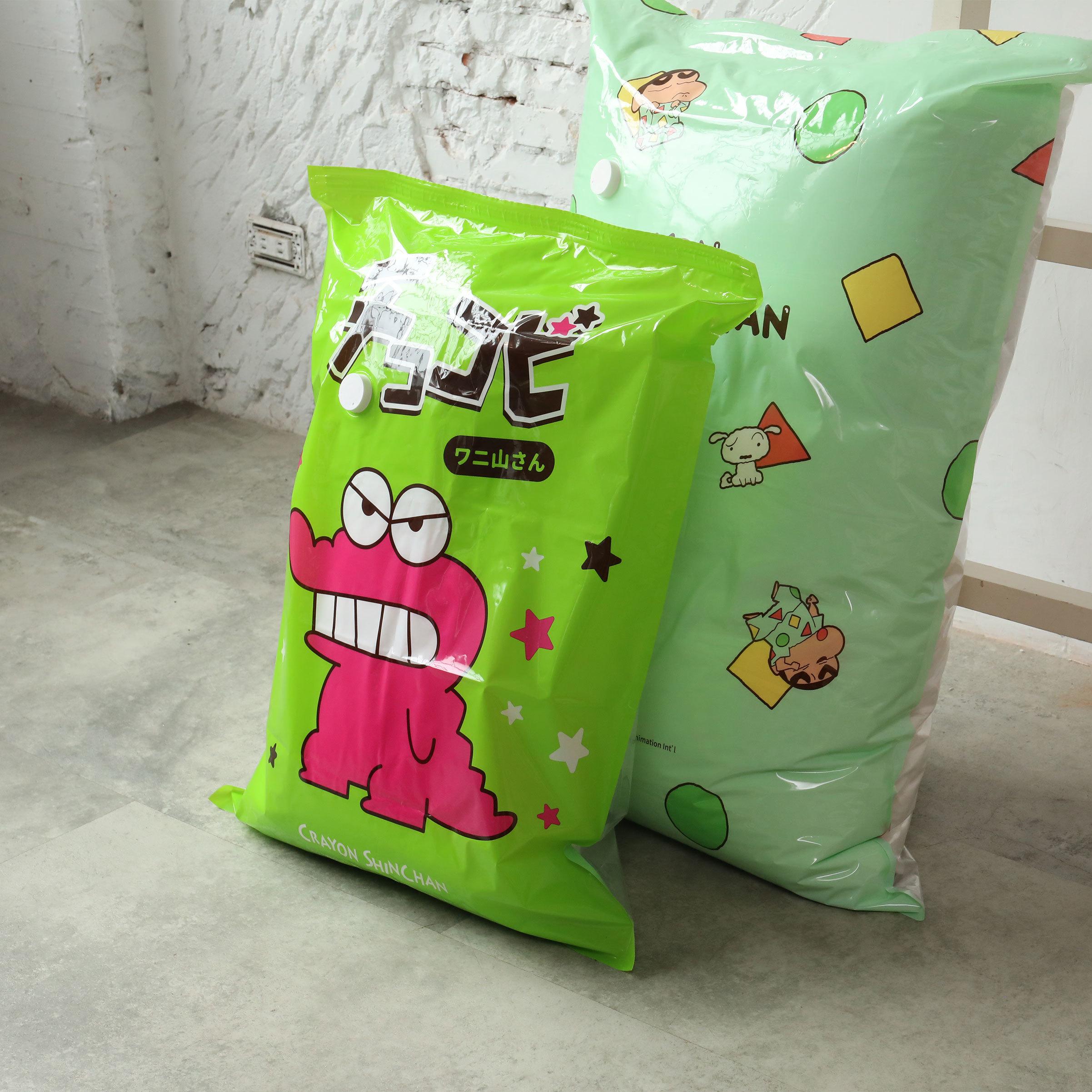 【正版授權】蠟筆小新真空壓縮袋8件組