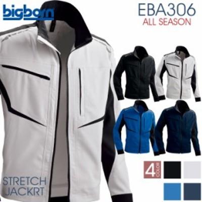 ストレッチジャケット ビッグボーン 作業服 作業着 ストレッチ 動きやすい かっこいい おしゃれ bb-eba306