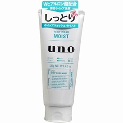 普通郵便送料無料 UNO ウーノ ホイップウォッシュ モイスト 洗顔料 130g